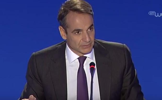 Κυρ. Μητσοτάκης: Πρώτος στόχος η πρόσβαση στις αγορές – Στους δήμους ο ΕΝΦΙΑ