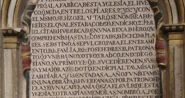 Με ποια λογική βγάζεις τα Λατινικά!