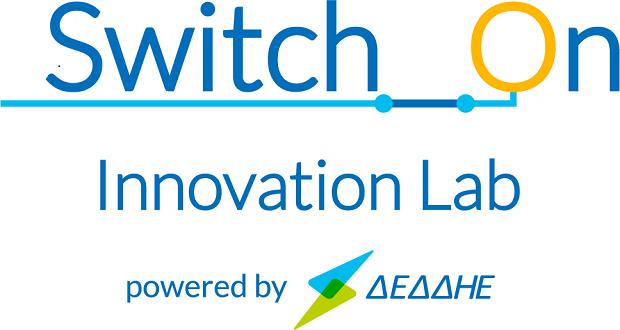 O ΔΕΔΔΗΕ παρουσιάζει το Switch On Innovation Lab