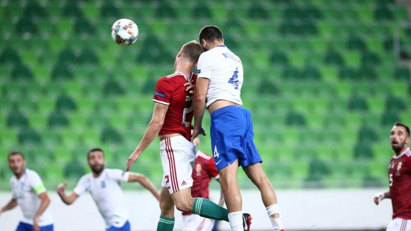 Δεν κατάφερε η Εθνική να περάσει από την Ουγγαρία (δείτε το καταπληκτικό γκολ της Ουγγαρίας)