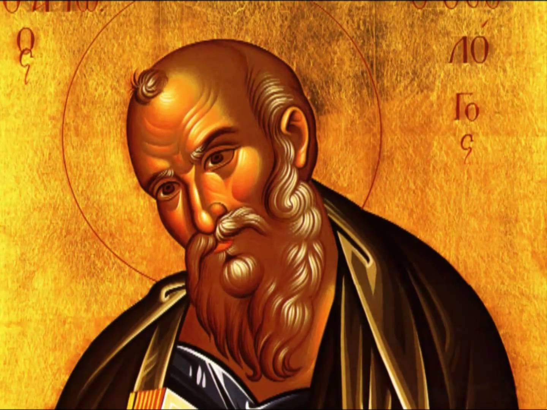 Εορτή της Μεταστάσεως του Αγίου Ιωάννου του Θεολόγου