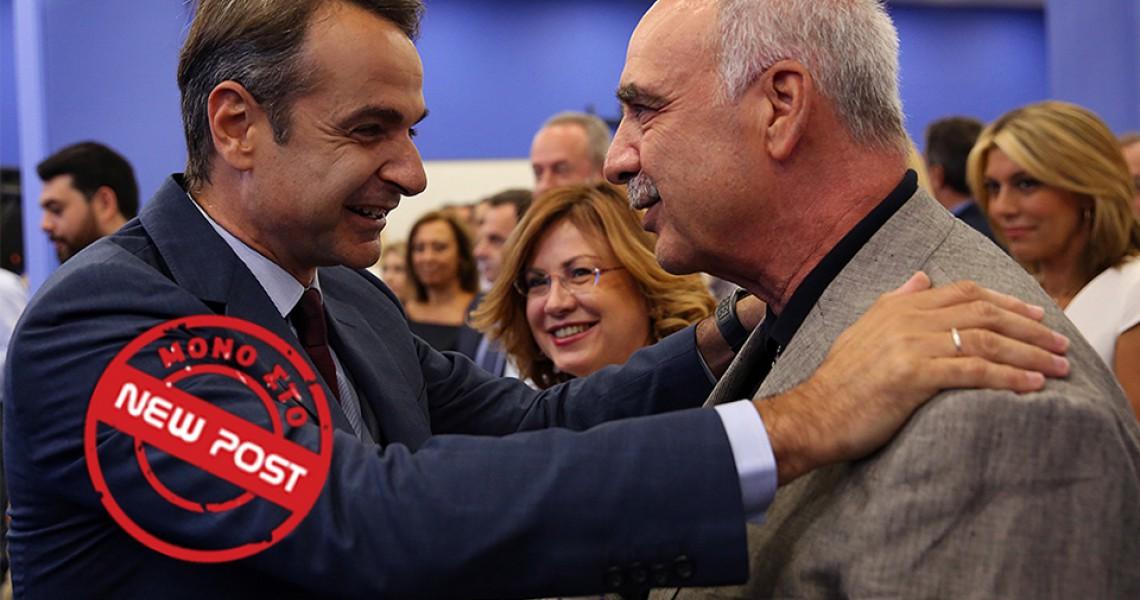 Κλείδωσε για την Ευρωβουλή ο Μεϊμαράκης