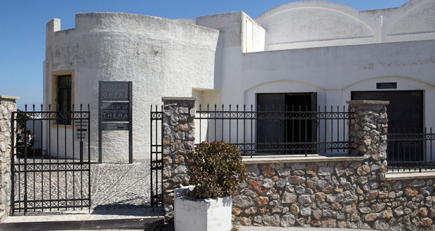 Σύλληψη αρχαιοκαπήλων και ανάκτηση κλεμμένου αγαλματίου από το Μουσείο Προϊστορικής Θήρας