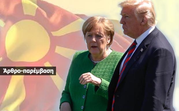 Μάκης Κουρής: ΜΑΣ ΠΟΥΛΗΣΑΝ οι… Σύμμαχοί μας για τα Σκόπια