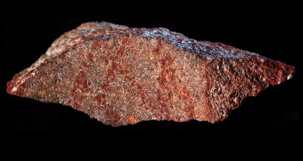Αρχαιολόγοι ανακάλυψαν την αρχαιότερη ζωγραφιά που έχει γίνει από άνθρωπο