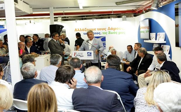 Παρουσία αιρετών και πλήθους κόσμου η εκδήλωση της ΚΕΔΕ στη ΔΕΘ για την αναδιοργάνωση της πολιτικής προστασίας στη χώρα μας