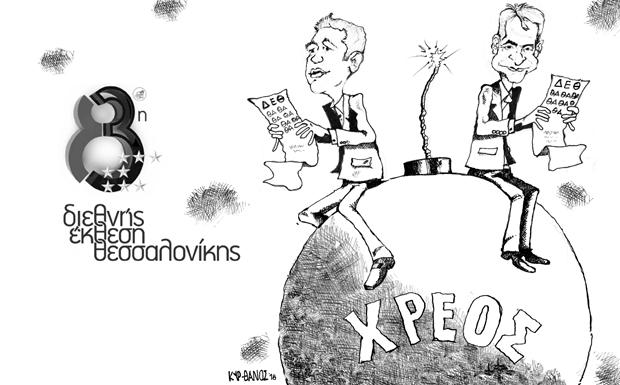 Υπό το βλέμμα των δανειστών και των αγορών