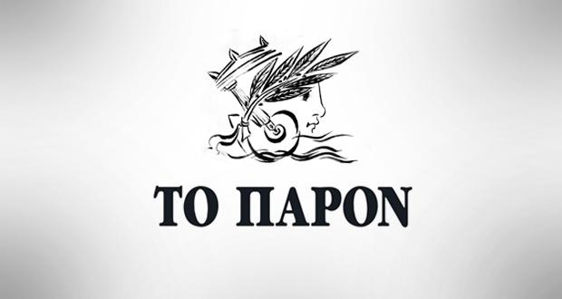 Γ. Παπαγιαννόπουλος: Εκεί ψηλά, ψηλά στα σύνορά μας