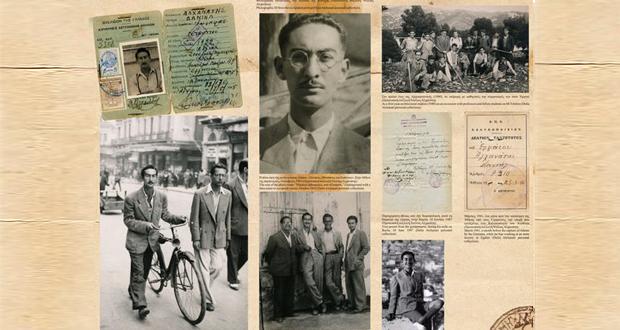 """Έκθεση: """"Έλληνες Εβραίοι στην Εθνική Αντίσταση"""" στη Δημοτική Πινακοθήκη Λάρισας – Μουσείο Γ.Ι. Κατσίγρα"""