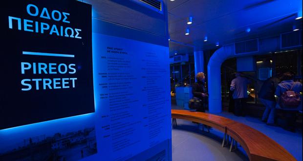 Ξενάγηση μετά μουσικής στο Βιομηχανικό Μουσείο Φωταερίου