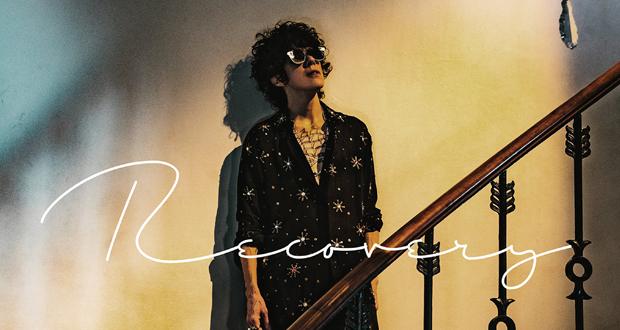 H LP ανακοινώνει την κυκλοφορία του νέου της album «HEART TO MOUTH»