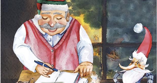 Ο παππούς Ευτύχης (παιδικό βιβλίο)
