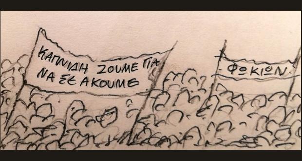 Θέατρο Τέχνης Καρόλου Κουν: «ΤΟΥΣ ΖΥΓΟΥΣ ΛΥΣΑΤΕ» του Βασίλη Παπαβασιλείου