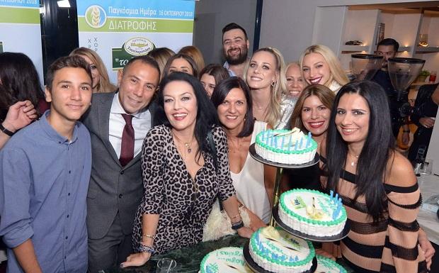Παγκόσμια Ημέρα Διατροφής και γενέθλια του διατροφολόγου Δρ Δημήτρη Γρηγοράκη πάνε μαζί!