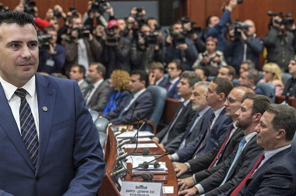 Το VMRO καταψήφισε τις συνταγματικές αλλαγές σε Επιτροπή της Βουλής παρά τις εκκλήσεις Ζάεφ