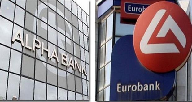 Στο 5,5% πουλάνε «κόκκινα» δάνεια Alpha Bank και Eurobank