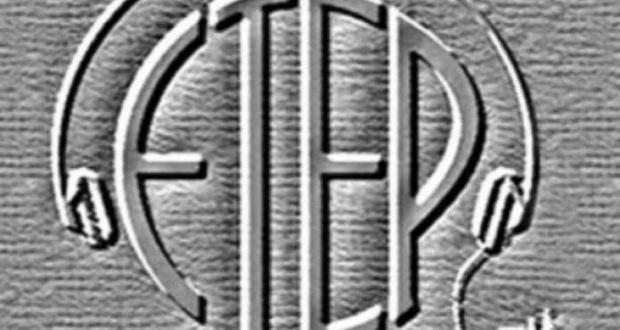 ΕΤΕΡ: Παραμένουν απλήρωτοι οι εργαζόμενοι στο ΒΗΜΑ FM