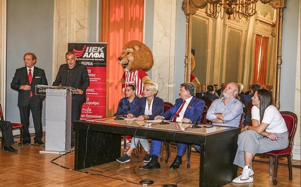 Ο δήμαρχος Πειραιά Γιάννης Μώραλης παραβρέθηκε στη βράβευση του Ολυμπιακού Σ.Φ.Π. στο Δημοτικό Θέατρο Πειραιά