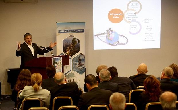 Με διεθνή συμμετοχή και πολύτιμα επιστημονικά συμπεράσματα το 4ο Πανελλήνιο Συνέδριο Ιαματικής Ιατρικής
