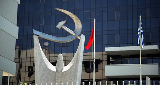 Ανακοίνωση του Γραφείου Τύπου του ΚΚΕ για τις διώξεις σε βάρος αγροτών