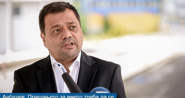 Δωράκι 4,8 δισ. ευρώ στον αντιπρόεδρο του Ζάεφ…