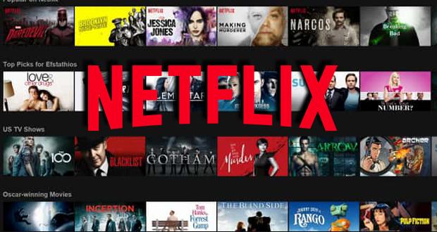 Τους 137 εκατομμύρια συνδρομητές παγκοσμίως έφτασε το Netflix