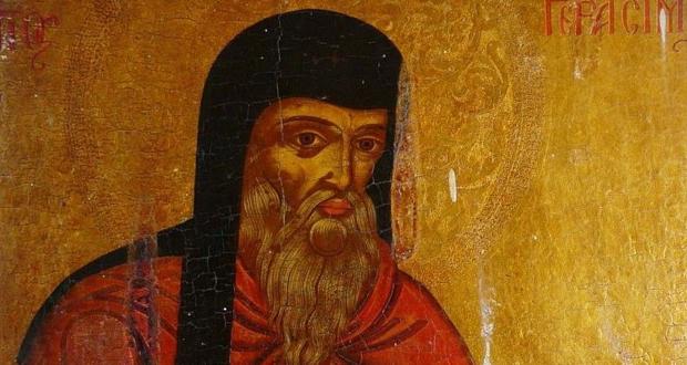 Θαύμα του Αγίου Γερασίμου γραμμένο σε παλιό χειρόγραφο