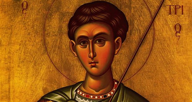 Δείτε τον Μέγα Αρχιερατικό Εσπερινό επί της εορτής του Αγίου Δημητρίου (Live streaming)