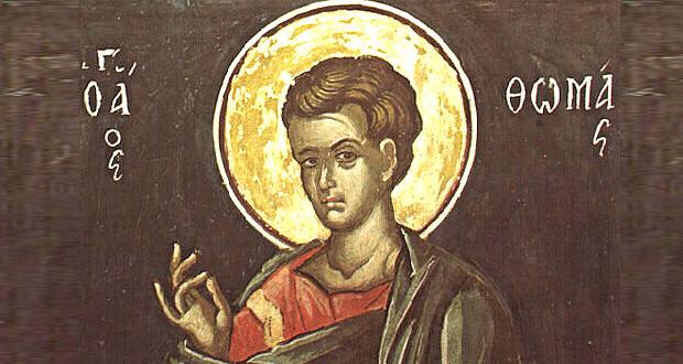 6 Οκτωβρίου: Άγιος Θωμάς ο Απόστολος