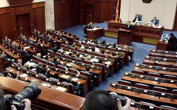 ΠΓΔΜ: Με «80» στην πρώτη ψηφοφορία για τη συνταγματική αναθεώρηση
