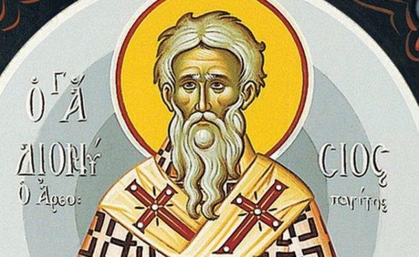 Άγιος Διονύσιος Αρεοπαγίτης – Πολιούχος της Αθήνας