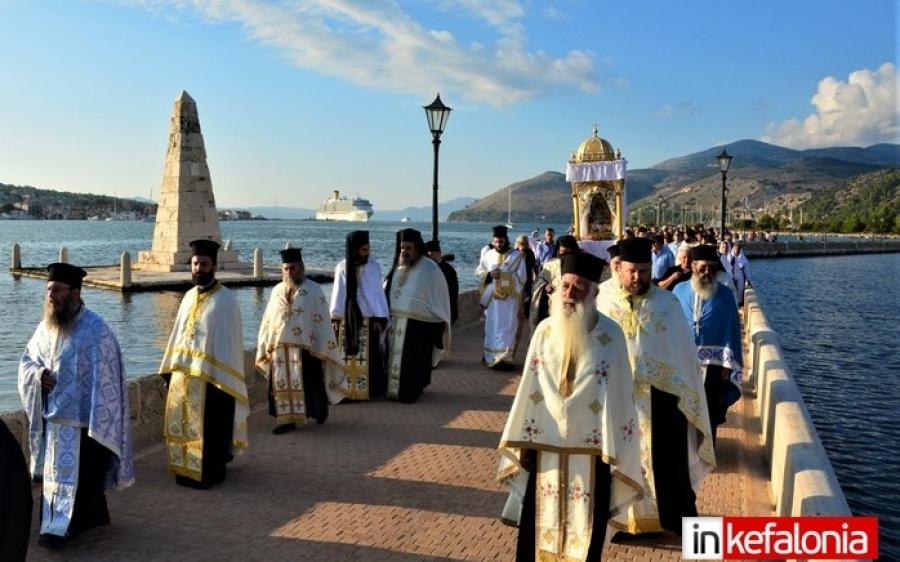 Την περασμένη Δευτέρα γιόρτασαν οι Αργοστολιώτες τη γιορτή της Προστάτιδάς τους…