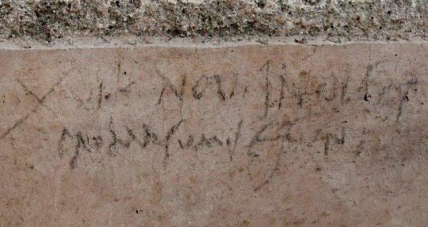 Επιγραφή που βρέθηκε στα ερείπια της Πομπηίας μάλλον διορθώνει την ημερομηνία της έκρηξης του Βεζούβιου…