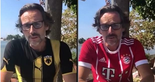 Επικό βίντεο με τον Γερμανό πρέσβη για το ΑΕΚ – Μπάγερν