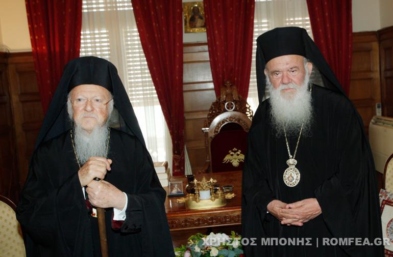Ακύρωσε την συνάντηση του με τον Οικουμενικό Πατριάρχη ο Αρχιεπίσκοπος Ιερώνυμος