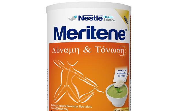 Μeritene®: Δύναμη και Τόνωση με Ουδέτερη γεύση