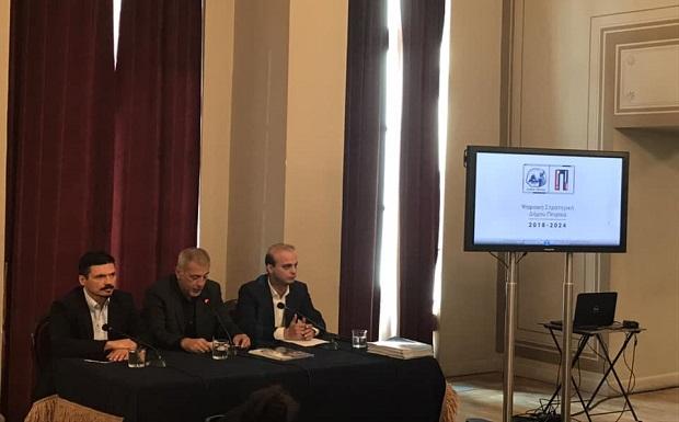 Η ψηφιακή στρατηγική του Δήμου Πειραιά 2018 – 2024 παρουσιάστηκε σε συνέντευξη Τύπου