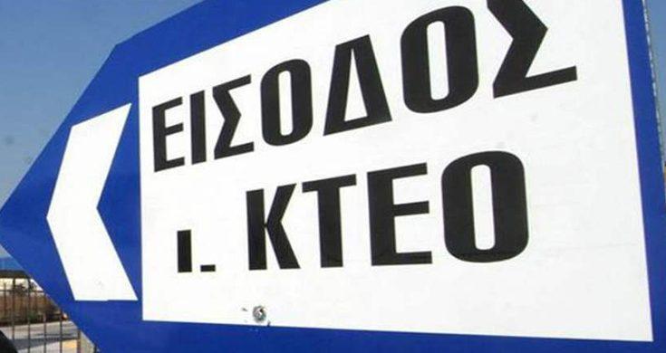 Προβλήματα στη λειτουργία των ΚΤΕΟ το Σάββατο λόγω Taxis