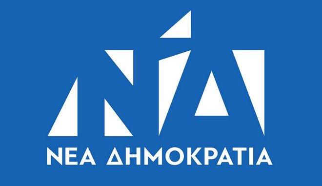 Live η ομιλία του Κυριάκου Μητσοτάκη στο 12ο Συνέδριο της ΝΔ
