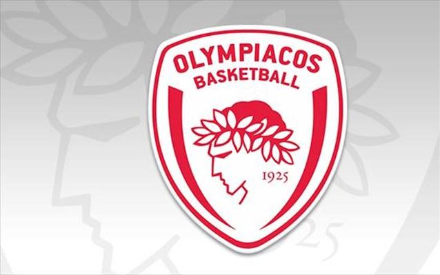 Μπασκόνια – Ολυμπιακός 80-85