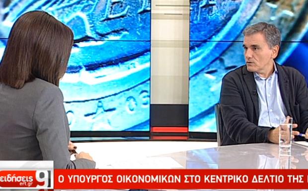 Ο Ευκλ. Τσακαλώτος στην ΕΡΤ: Αισιοδοξία ότι δεν θα περικοπούν οι συντάξεις (βίντεο)