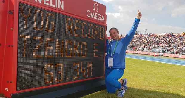 Χρυσή η Ελίνα Τζένγκο με βολή στα 63.34 στους Ολυμπιακούς Αγώνες Νέων – Συγχαρητήριο μήνυμα από τον Πρόεδρο της Δημοκρατίας