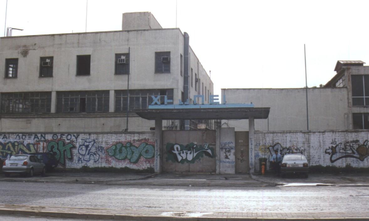 Ο πρόεδρος της ΔΗΡΑΠ Τ. Αβραμίδης είπε ότι το κράτος διαθέτει ακίνητα και εκτάσεις μέσα στα όρια του Δήμου Πειραιά…