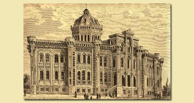 IANOS: Aφιέρωμα στην Πατριαρχική Μεγάλη του Γένους Σχολή