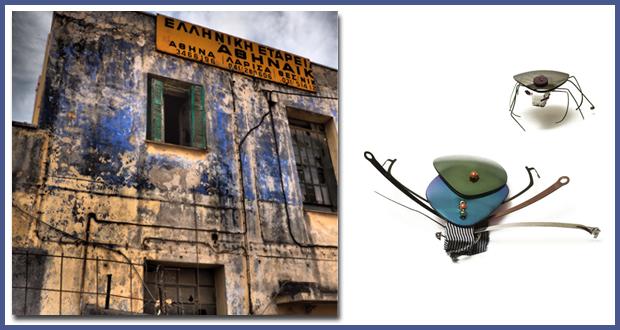 """Έκθεση Φωτογραφίας: """"Αόρατη Πόλη"""" του εικαστικού καλλιτέχνη Αθανάσιου Μπίρλη"""
