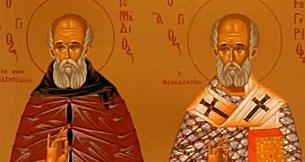 17 Νοεμβρίου: Των Αγίων Γενναδίου και Μαξίμου των Πατριαρχών Κωνσταντινουπόλεως