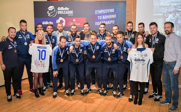 Η Gillette και το Old Spice βράβευσαν τα μέλη της Ελληνικής Ομάδας Mini Football που εκπροσώπησε τη χώρα μας στο SOCCA World Cup