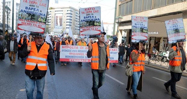 Πορείες στο κέντρο της Αθήνας – Ποιοι δρόμοι είναι κλειστοί