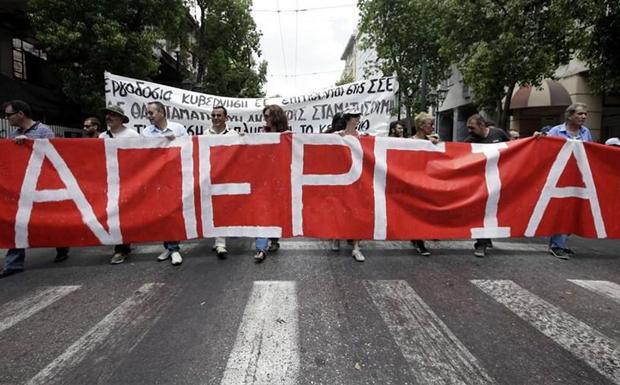 Πανελλαδική απεργία στις 28 Νοεμβρίου προκήρυξε η ΓΣΕΕ
