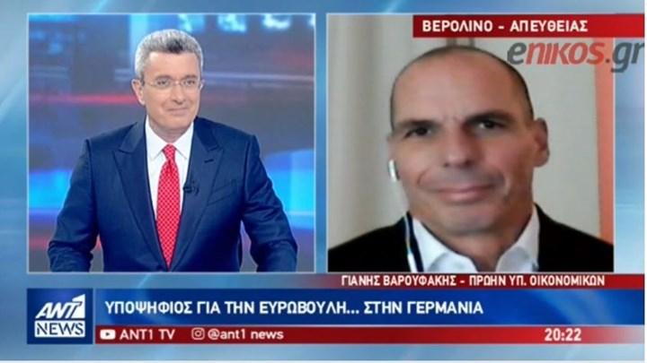 """Ο Βαρουφάκης θα είναι υποψήφιος στις ευρωεκλογές με γερμανικό… """"κουστούμι"""" (βίντεο)"""